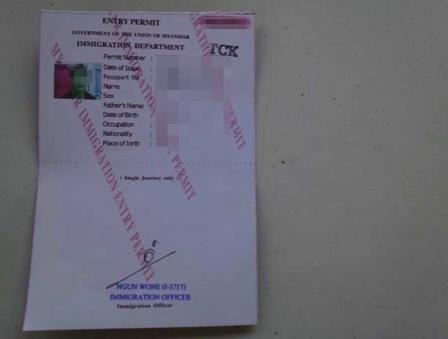 ミャンマー側のイミグレーションでパスポートを預けて発行してもらったエントリーパミットの裏