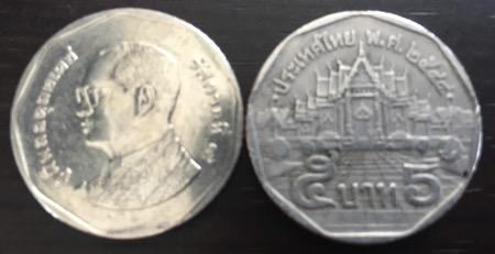 タイの5バーツ硬貨の表と裏のデザイン