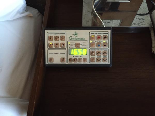 ピサヌロークグランドリバーサイドホテルのコントロールパネル
