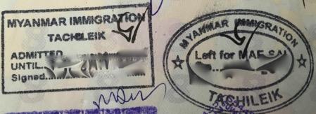 ミャンマータチレクの入国出国スタンプ|2012年