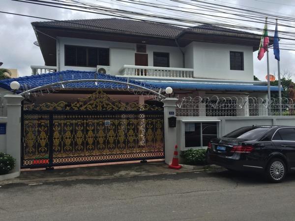 在チェンマイミャンマー領事館