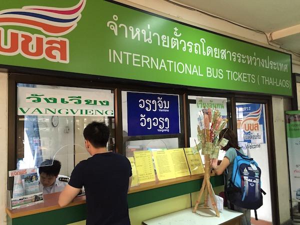 タイ=ラオス友好橋バスで国境越え【ノーンカーイ〜ビエンチャン編】