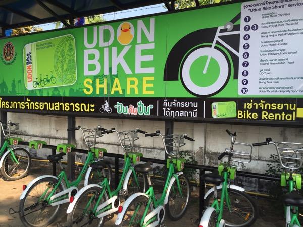 ウドンタニのノーンプラジャック公園の入り口にある自転車シェアリングメンバー登録所