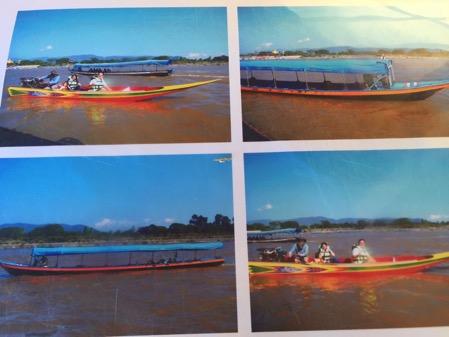 ゴールデントライアングルスピードボートのパンフレット