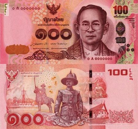 2016年現在 タイで流通している新100バーツ紙幣