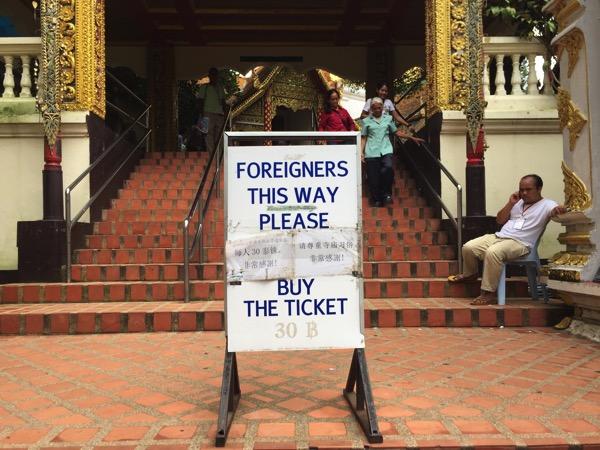 ドイステープ寺院入り口のチケット購入を促す看板