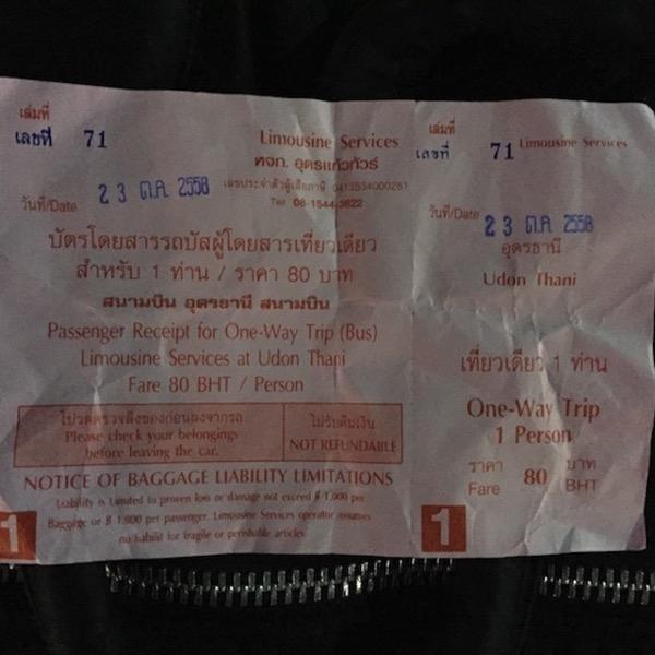 ウダンタニー空港からウドンタニ市内までの乗り合いタクシーチケット