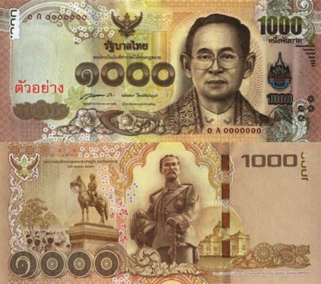 2016年現在 タイで流通している新1000バーツ紙幣