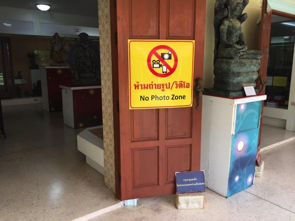 チェンマイのガネーシャ博物舘は撮影禁止