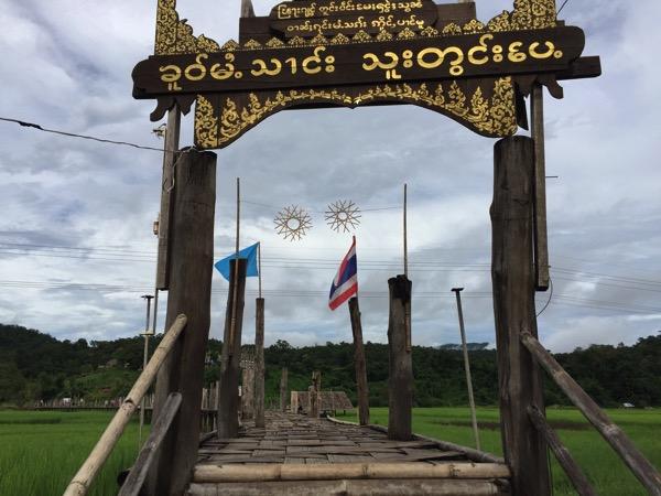メーホンソン県にある竹でできたタイ最長の橋Su Tong Pae Bridge