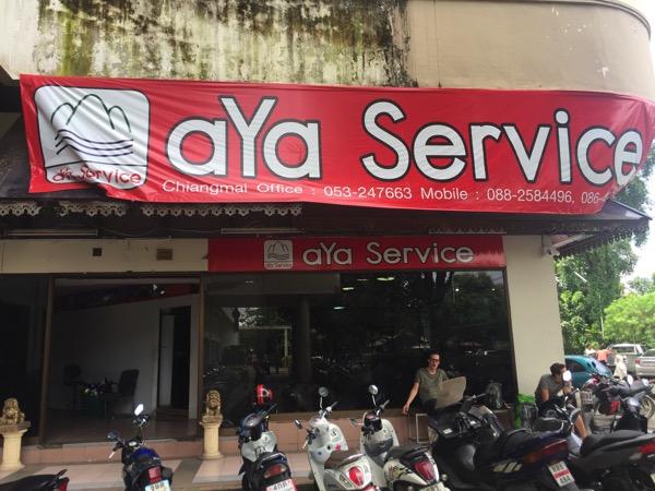 チェンマイのaya service