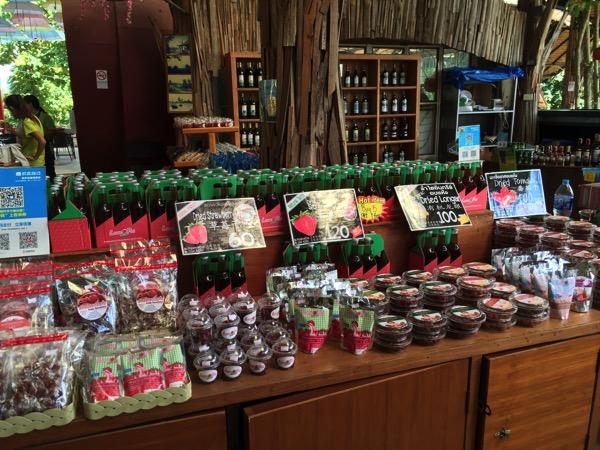 パーイLove Strawberry Paiで販売しているイチゴグッツ