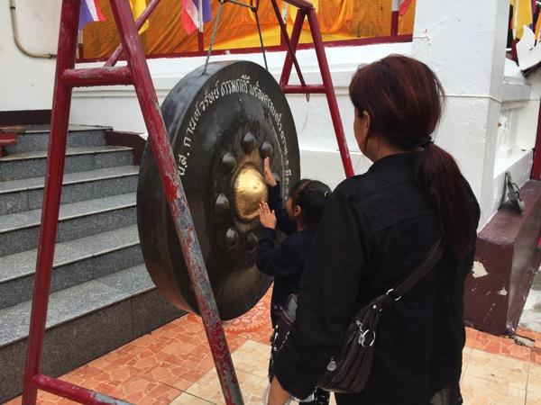 ドーイカムの銅鑼 1