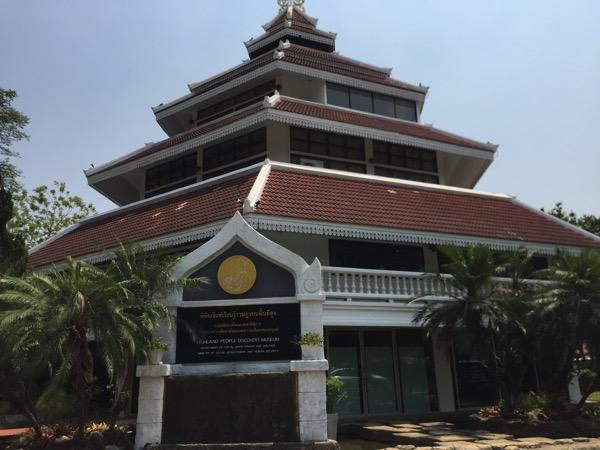 チェンマイの山岳民族博物館