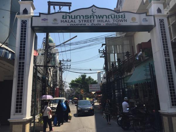 チェンマイハラル通りの入り口