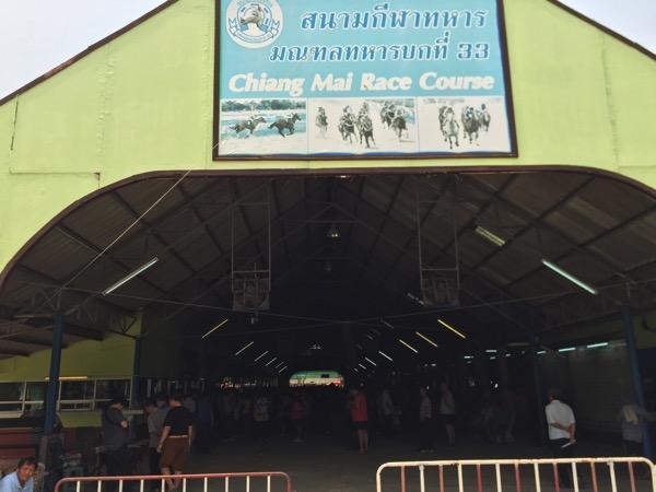 チェンマイ競馬の馬券売り場