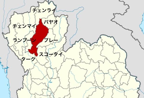 チェンマイからランパーン県へのアクセス情報(移動・交通手段)