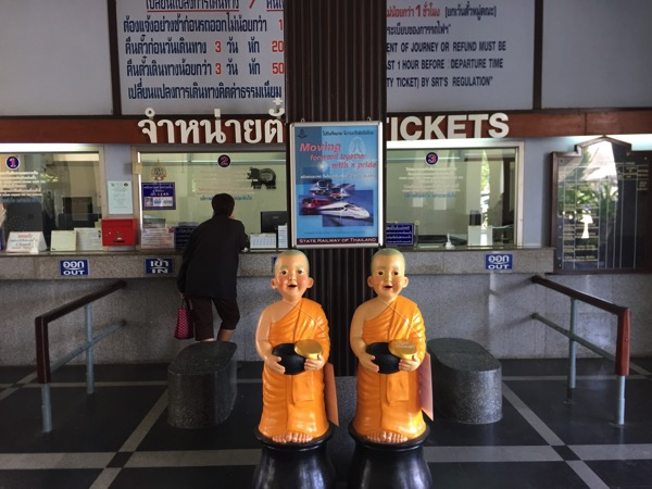 国鉄ランバーン県のチケット窓口