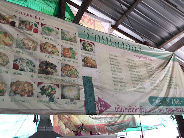 タイ初心者でもローカル食堂で簡単指さし注文【タイ料理レシピ付】