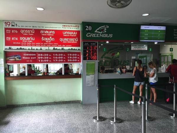 チェンマイグリーンバスチケット売り場