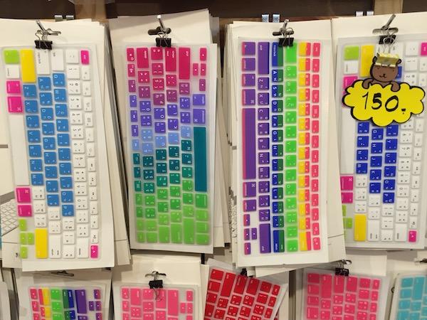 タイ語のキーボードカバー