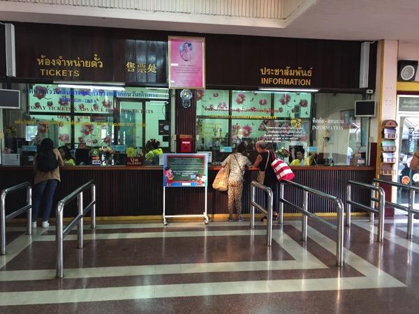 チェンマイ駅のチケット窓口