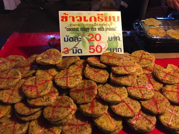 チェンマイサタデーナイトマーケットで売っているココナッツクリスピーライス