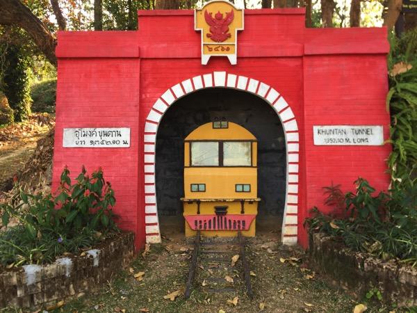 トンネルのレプリカ