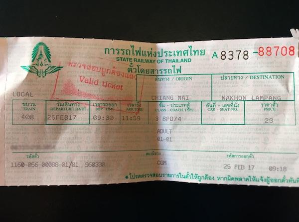 チェンマイからランパーンの普通電車のチケット