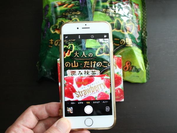 タイ人女性が喜ぶ日本からタイへのお土産をSNSを使って調べる方法