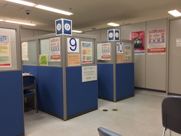 タイで長期滞在する前に日本でするべきだった事務手続きと準備
