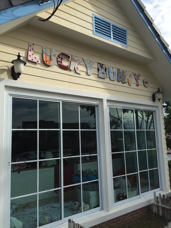 Lucky Bunny Cafe