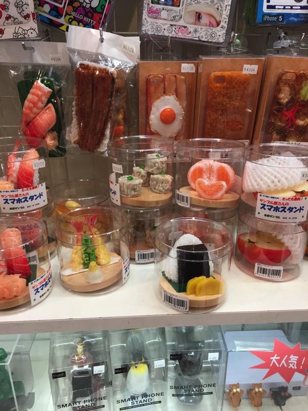 日本食の食玩