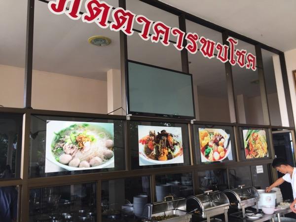 チェンライ県ワットフアイプラガンの食堂 2
