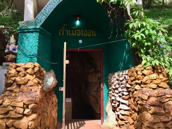 ムアンオン洞窟の入り口