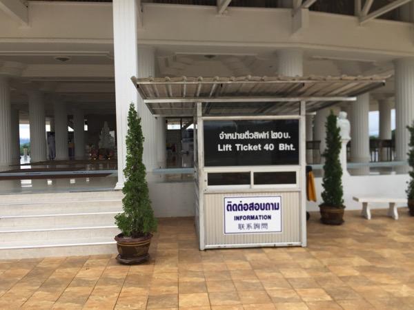 チェンライ県ワットフアイプラガンの観音像のチケット売り場