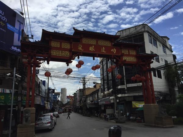チャンモイ通りの中国門