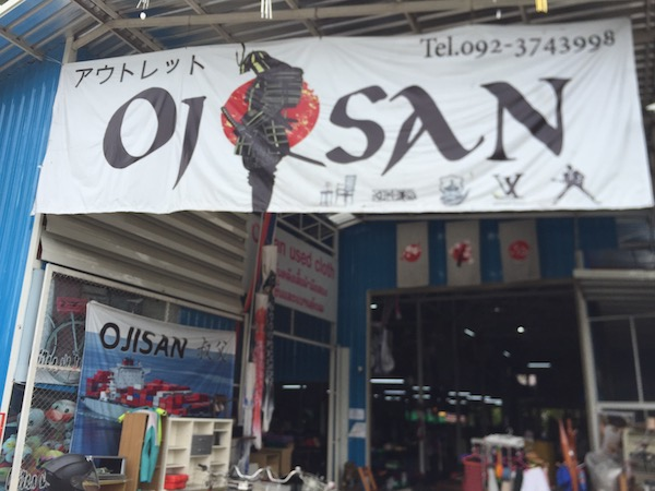 >チェンマイのアウトレッドショップ-Ojisan日本中古倉庫