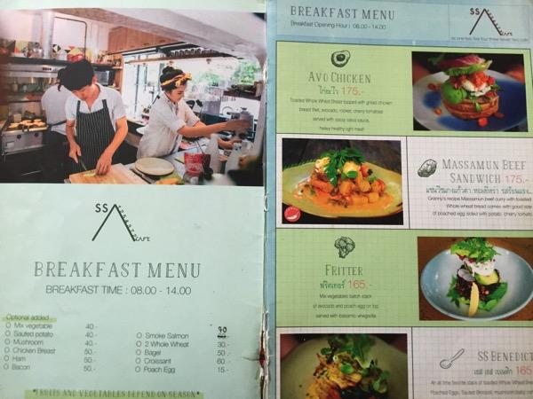 SS1254372 Cafe Chiang Maのメニュー