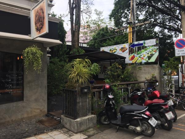 Healthy B Cafe