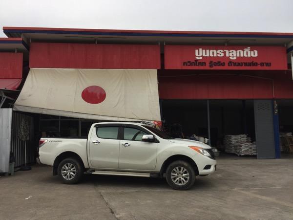 チェンマイの日本輸入リサイクル倉庫