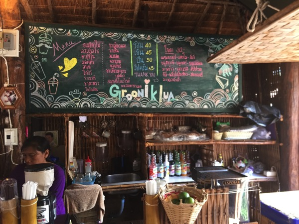 ボーグルア村のカカフェ