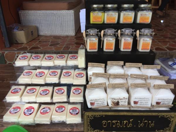 ボーグルア村のお土産の塩