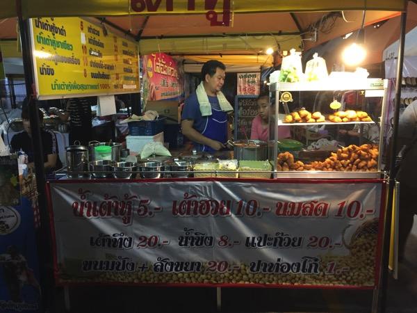 マニーローカルフードマーケットの豆乳と揚げパンの店
