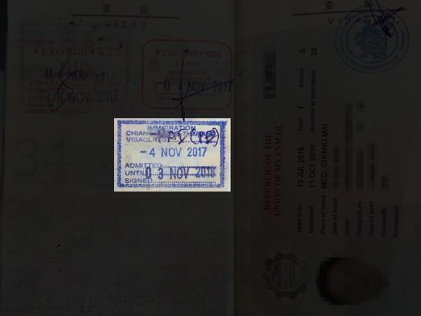 タイ入国|チェンコーンイミグレーション