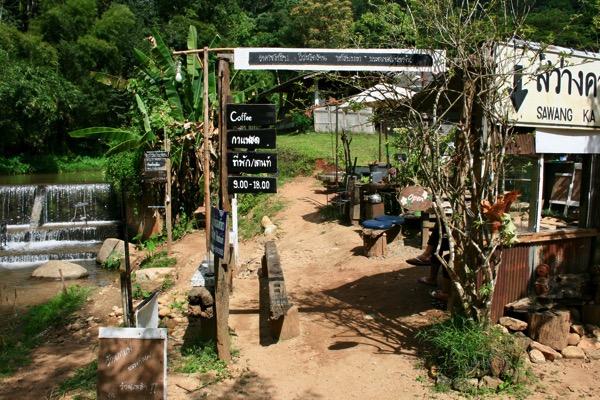 メーガンポン村のカフェ サワンカーター 1