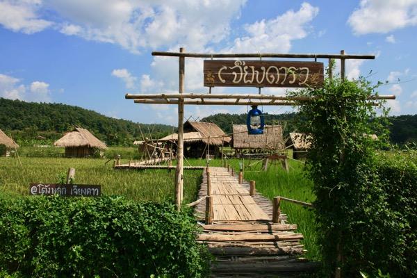 チェンマイの田園カフェの入り口
