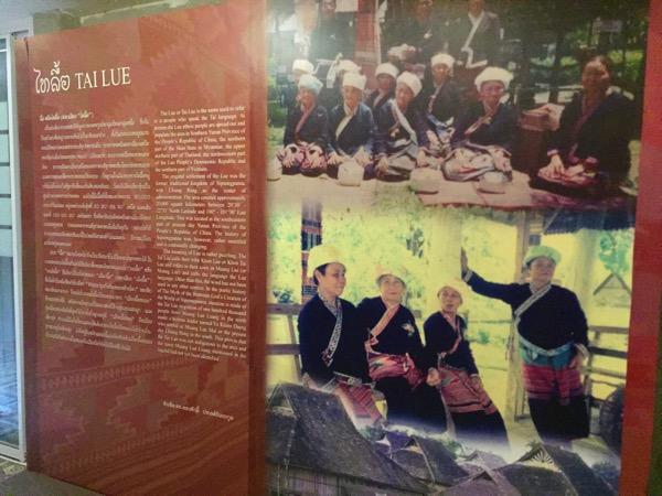 タイルー族博物館のパネル