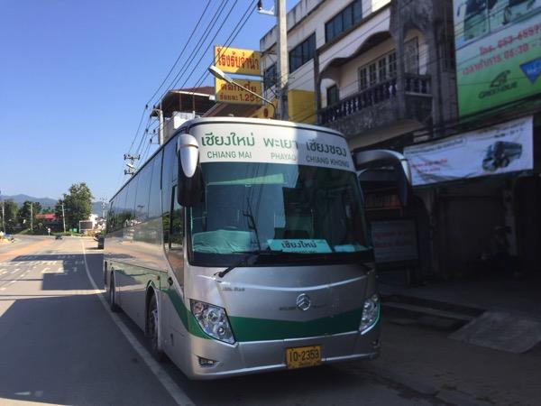 チェンマイからチェンコーンへの交通手段と街の移動方法