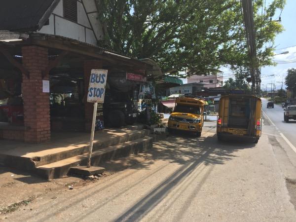 チェンダオの地元民が利用するバス停